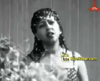 Tizita [Ethiopian Oldies Music Video]