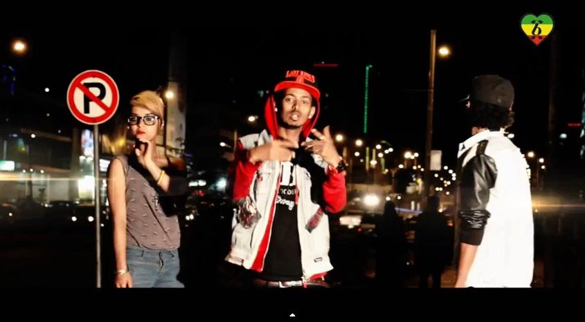 Yibelu - [New Ethiopian Music Video 2015]