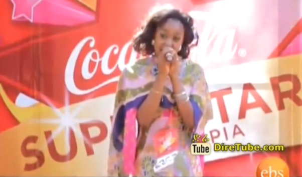 Seblewngel Duka Vocal Contestant 1st Audition - Funny