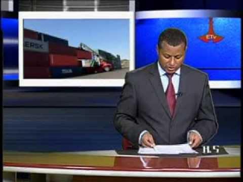 Ethiopian News - The Latest Full Evening Amharic News - Dec 26, 2013