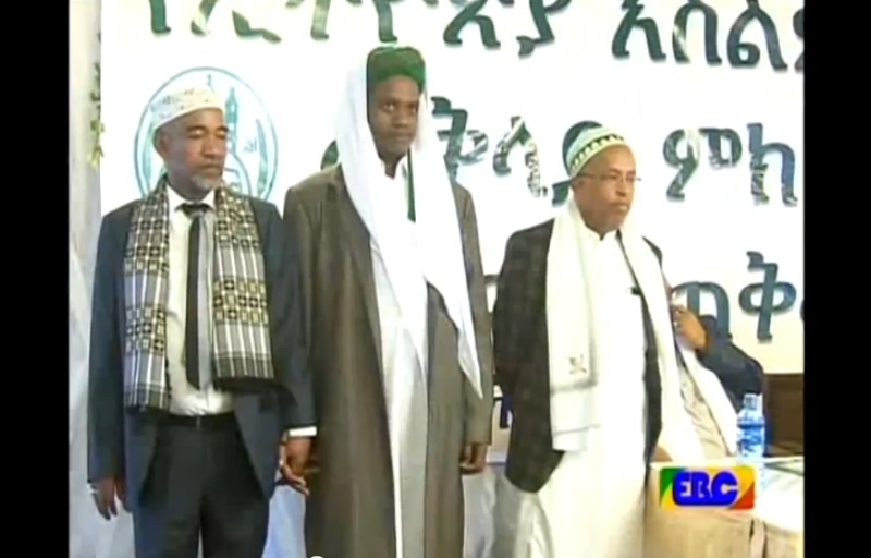 Ethiopian Islamic Affairs Supreme Council Elects New Leaders