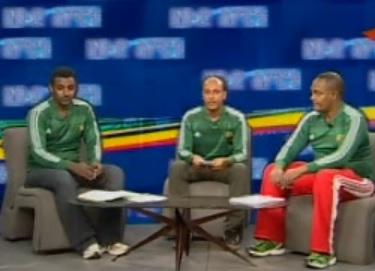 Sunday Sport - Discussion on Ethiopian National Football Team