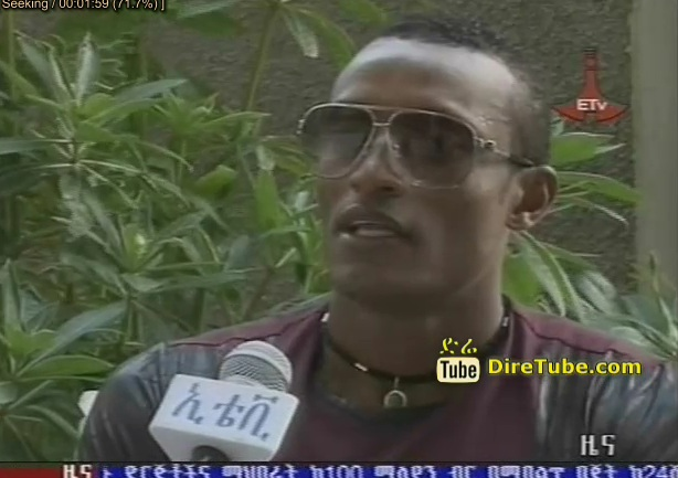 Fekeru Tefera Said Ethiopia Will join African Nations Cup