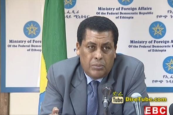 The Latest Amharic News From EBC Nov 4, 2014