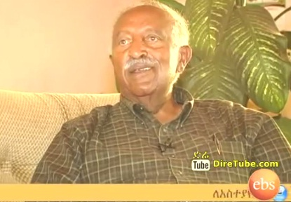 Meet Leul Ras Mengesha Seyoum A member of the imperial family - Part 1