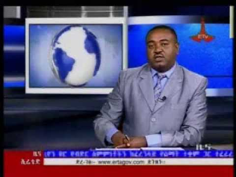 The Latest Full Amharic News - Dec 19, 2013