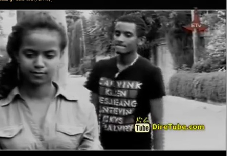 Ney Ney [Amharic Music Video]