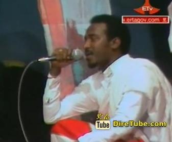 Ayeshalew Behelema [Ethiopian Oldies]