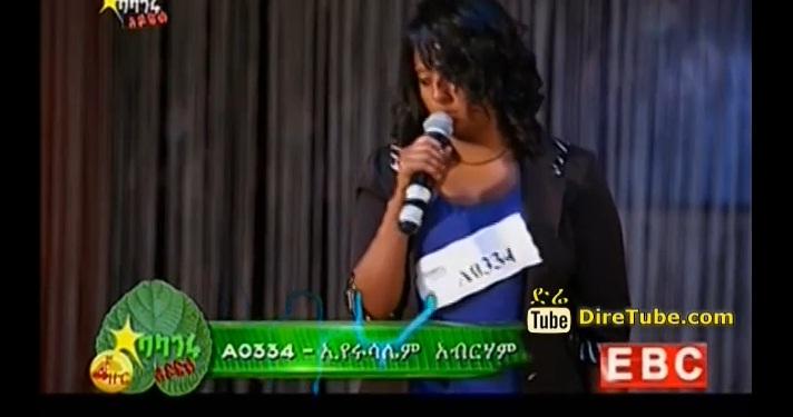 Eyrusalem Abreham Sings Hamelmal Abate's  Lenur on Balageru Idol 4th Audition