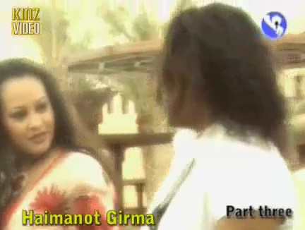 Interview with Haimanot Girma - Part 3