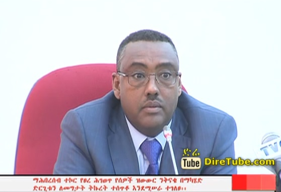 The Latest Amharic Evening News From EBC October 14, 2014