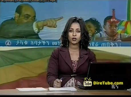 Full Amharic 1PM News October 9, 2012