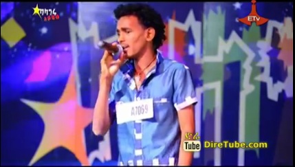 Behailu Sisay Vocal Contestant 3rd Audition Addis Ababa