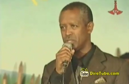 Funny Video - Habte at Meskel Celebration