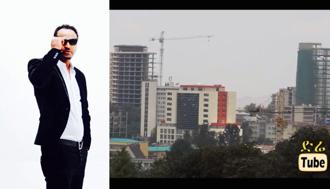 Asham Addis Ababa [Hot! NEW! Ethiopian Music 2015]