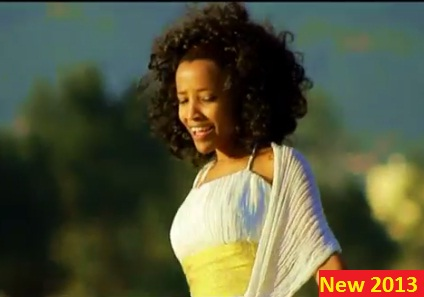 Tebek Argegne [New! Amharic Music Video]