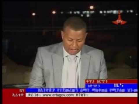 The Latest 8PM Full Amahric News - Dec 7, 2013