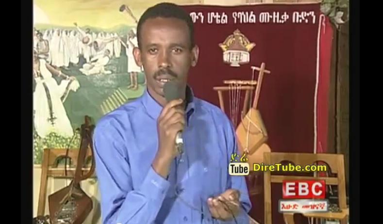 Tereten Melesu - Tsefaye Kassa Stand Up Comedy