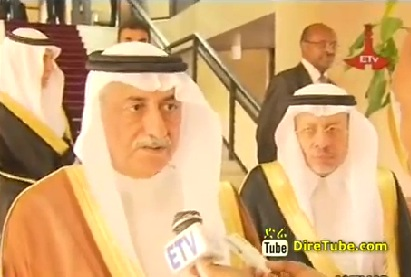 Saudi and Ethiopia to Strengthen Ties In Trade, Investment and Economic Sectors