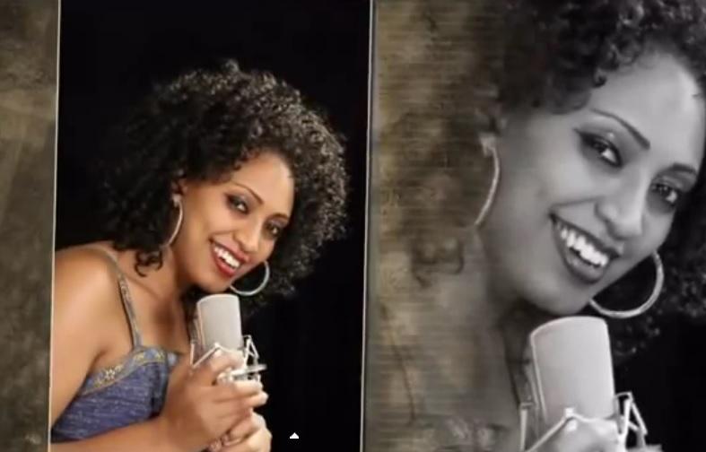 Girma Mogessie (ግርማ ሞገሴ) [Ethiopian Song]
