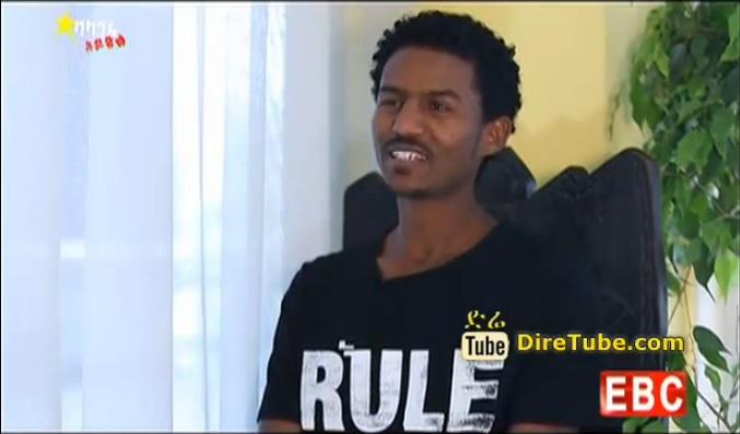 Modren Dance Judge - Getaneh Tsehaye