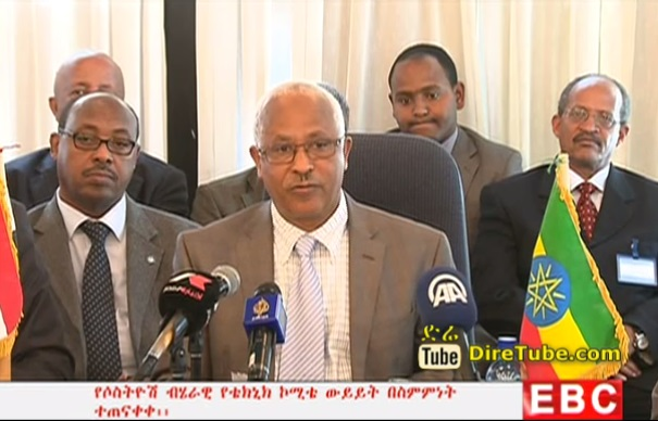Ethiopian News - The Latest Amharic Evening News From EBC September 22, 2014