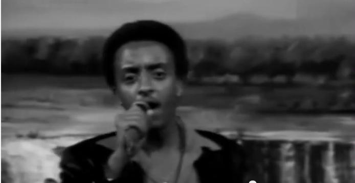 Sadulaye Ney - [Oldies! Ethiopian Music]