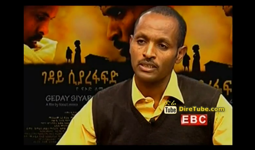 Film Review on Geday Siyarefafed