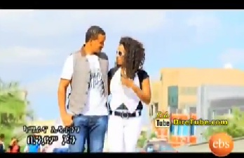 Tezatbelegn [New! Amharic Music Video]