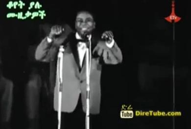 Yeketemaw Nuro [Ethiopian Oldies]