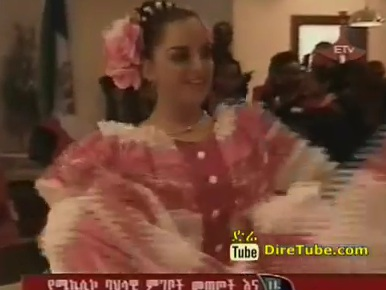 Mexico's cultural dish and dance festival in Addis Ababa