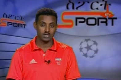 The Latest Sport News & Updates From ETV Dec 20,2013