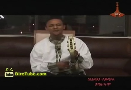 Talent Show for Hidden and Talented Ethiopians - Part 2