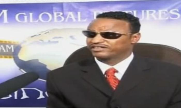Funny News - Ethiopian Comedy