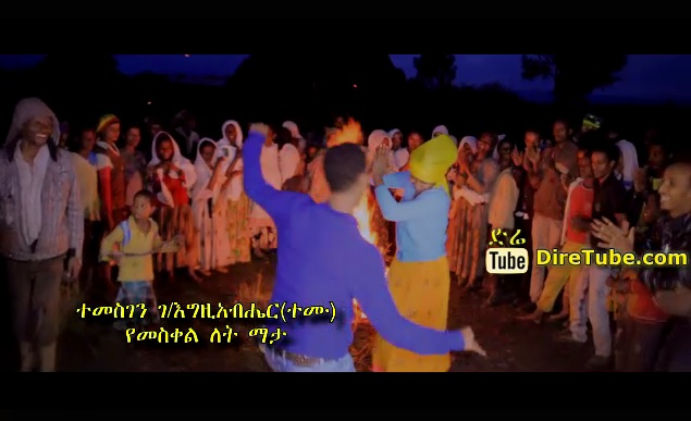 Yemeskel let Mata - Official Music Video 2014