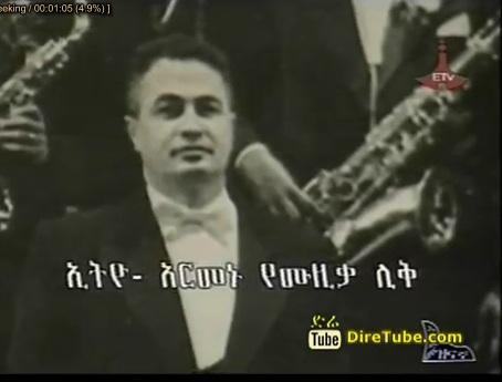 Ethio Armemian Music Legend  Musa Nerses Nelbandian