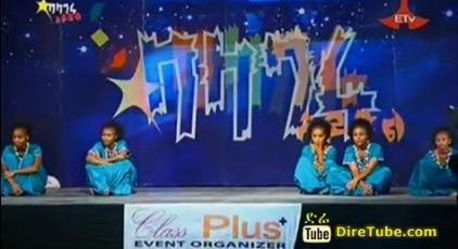 Ethio Addis Dance Crew Contestant - 3rd Audition - Addis Ababa