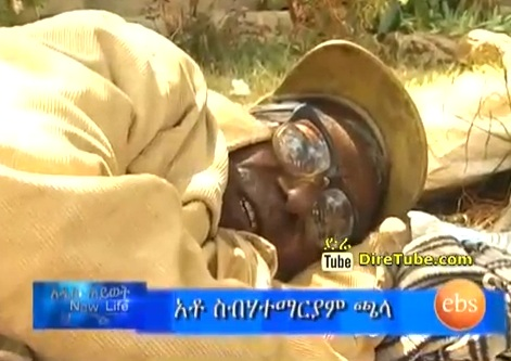 Meet Ato Sebhatemariam Chala an Old Man Who Lived in the Streets