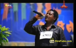 Esayas Nigussa Vocal Contestant [Hawassa City]