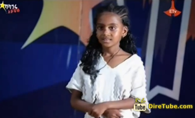 Netsanet Yemetal Dance Contestant 2nd - Bahirdar