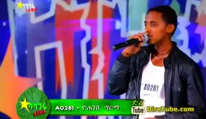 Yohannes Girma Vocal Contestant - 3rd Audition Addis Ababa
