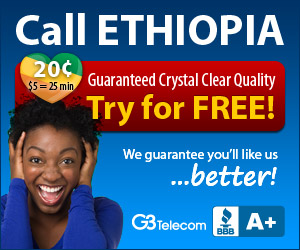 G3Telecom 20 Cent Per Min - Guaranteed Crystal Clear Quality