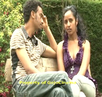 New Ethiopian Movie - Part 1