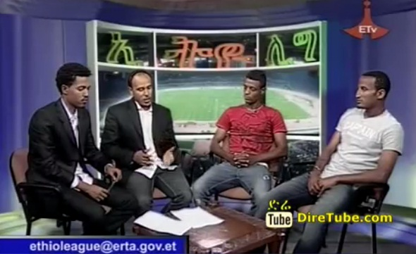The Ethiopian Premier League final day