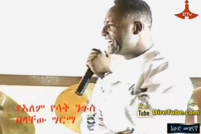 Laughter Master: Belachew Girma