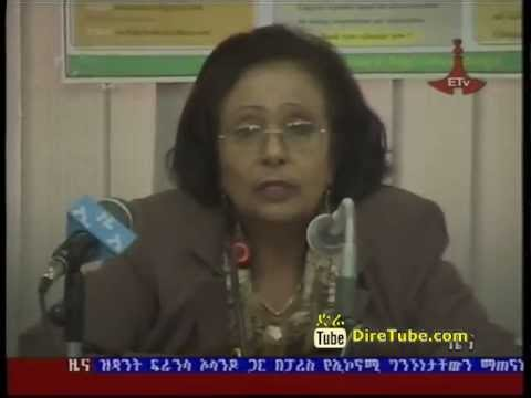 Ethiopia to host 24th Colloquim of African Geology