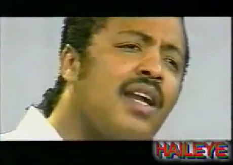 Letehade Naw [Amharic Music Video]