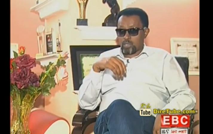 Problems Facing Ethiopian Cinema