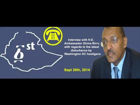 Interview with Amb. Girma Birru with regards to Embassy Incident
