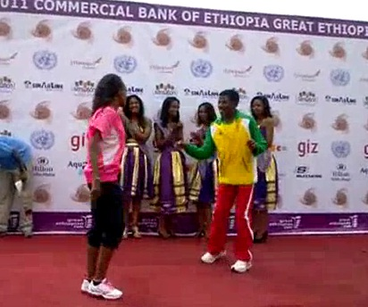 [Must Watch] - Haile G/selassie and Meseret Defar dancing!